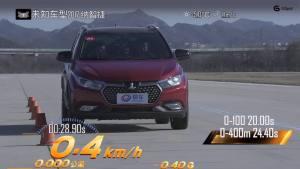 2017款1.6L CVT 旗舰版纳智捷U5 刹车