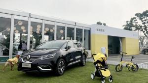 """""""史上最帅""""MPV,雷诺ESPACE上市,售 27.18万起"""