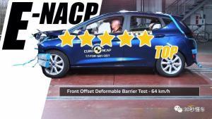 E-NCAP测试满分通过 这6台中国在售车型安全性能点赞