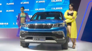 """7.68万起""""我的i-SUV""""猎豹CS9登陆榕城"""