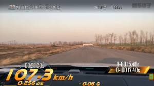 凯迪拉克CT6 PLUG-IN 2017款 30E领先型100km/h-0制动