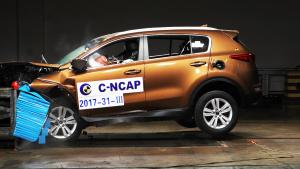 C-NCAP碰撞测试 起亚KX5荣获5星