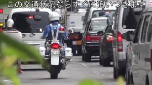警察整顿交通的面前发现违反车被追踪被逮捕了瞬间