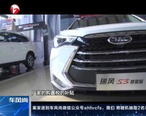 车市导购——江淮、宝马、MINI、宝马525等选购信息