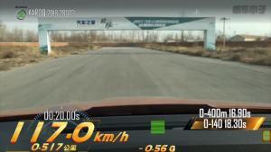 斯柯达柯珞克超级评测0-100km/h加速