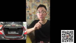 春节特别《聊聊二手车》2:检查事故车,就看这两个东