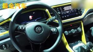 新一代神车来袭 大众小型SUV T-Roc法兰克福车展亮相