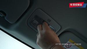 2017款 丰田威驰FS 1.5L CVT 锋驰版