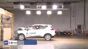 C-NCAP碰撞测试 海马S5 Young 1.6L荣获5星