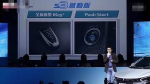 纳智捷S3撼动版 音响系统大幅升级