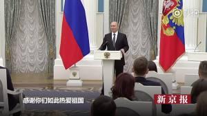 俄罗斯冬奥选手获总统赠宝马豪车 年纪太小不能开