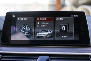 宝马525Li豪华套装手势控制系统演示