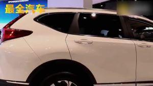 开不坏的本田,最耐造的SUV来袭,2018款进口本田CRV 颜