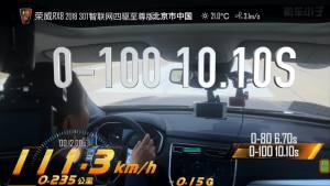 荣威RX8超级评测0-100km/h加速车内视角
