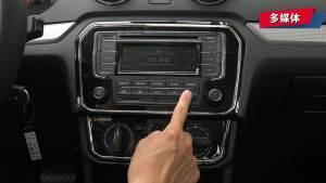 2017款 大众捷达 1.5L 自动 舒适版