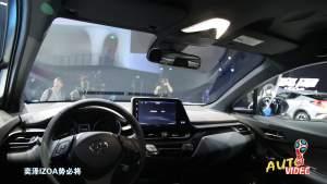 14.98万起,一汽丰田潮酷小型SUV-奕泽IZOA 终于来了