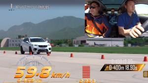 WEY VV7 超级评测满载刹车测试项目