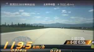 GL6 超级评测0-100km/h加速车内视角