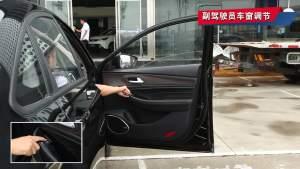 2018款 传祺GA4 200T 手自一体 豪华版