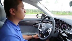 奥迪A8驾驶辅助