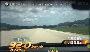 宝马2系超级评测空载刹车测试项目