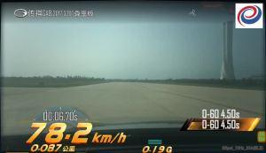 GA8 超级评测0-100km/h加速车内视角