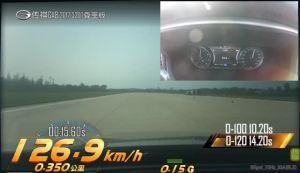 GA8 超级评测0-100km/h加速测试