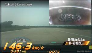 广汽传祺GA8 超级评测项目概览视频