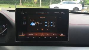 DiLink系统-问天气