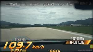 全新奥迪A8L超级评测空载刹车测试