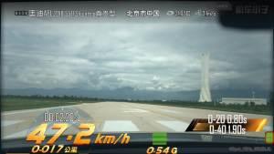全新奥迪A8L超级评测加速测试视频