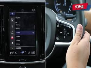 2019款 沃尔沃S90 T5 智雅版