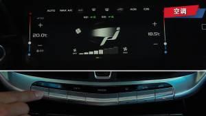 2018款 吉利博瑞GE 1.5T 双离合 耀尊版