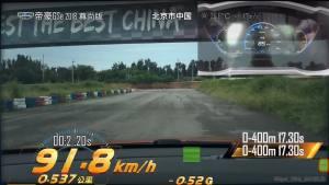 吉利GSe加速测试