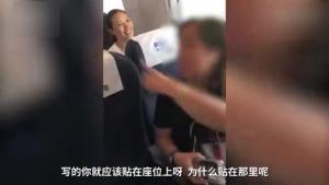 女子强占高铁靠窗位,坐到目的地才下车