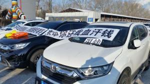 新CR-V东北车主之殇 厂商至今未回复机油乳化解