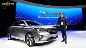 北美车展唯一中国车:抢先体验广汽传祺GA4!