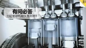 帝豪 卡罗拉家用哪个好?三缸机质量普遍差?
