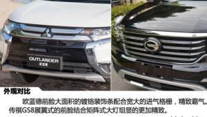 广汽传祺GS8和三菱欧蓝德该买谁