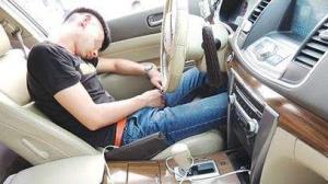 酒后在车内休息到底算不算酒驾?交警说罚死你