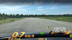 现代悦动超级评测空载刹车测试