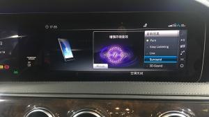 18款奔驰S63改装高级音响大柏林效果展示