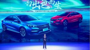 奇瑞汽车艾瑞泽GX EX于上海正式上市