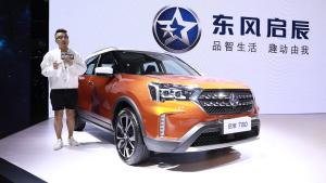 品智生活 东风启辰趣动2018武汉国际车展
