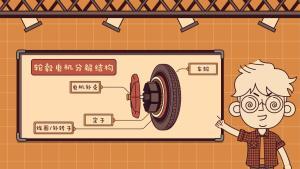 把电机直接装在轮毂上,比传统发动机强在哪里?