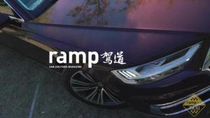 ramp TAXI——全新奥迪A8L