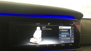 奔驰E300动态按摩座椅功能展示
