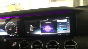 奔驰E300改装高级音响大柏林音响效果展示