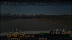 朗逸超级评测加速测试视频