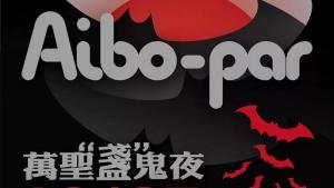 【720p】2018.10.27 Aibo-pa